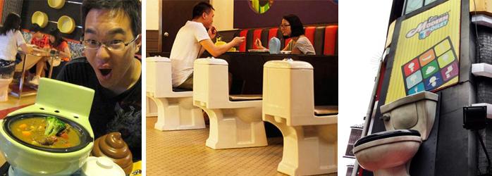 LaFourchette - fidélisation client - ambiance du restaurant Modern Toilet